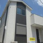 姫路市野里 新築住宅<br><b>大幅価格変更しました!</b>